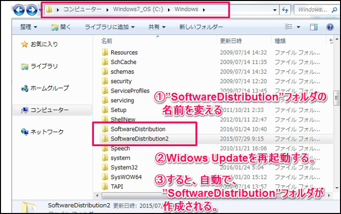 windowsフォルダ/ C8000643 の対応画面